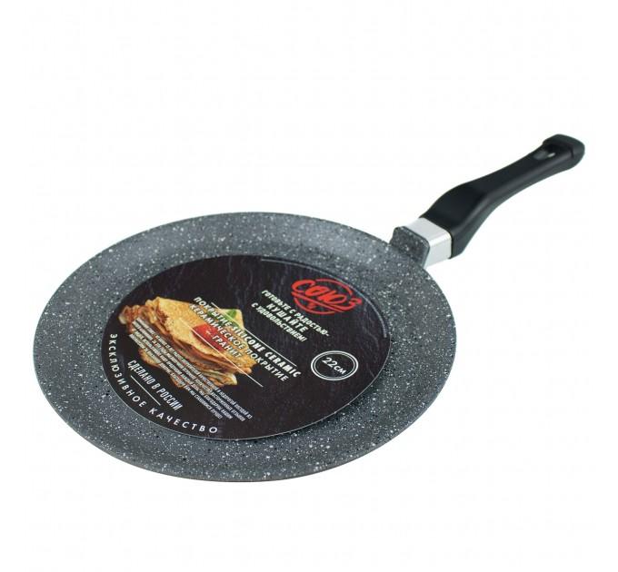 Сковорода литая алюминиевая блинная СОЮЗ ТН, 20 см, CILICOL CERAMIC, серый гранит, ручка несъёмная