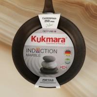 Сковорода индукционная 26 см Кофейный Мрамор Kukmara