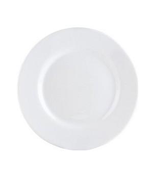Тарелки десертные Luminarc Директор Белый 19 см