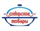 Сибирские товары