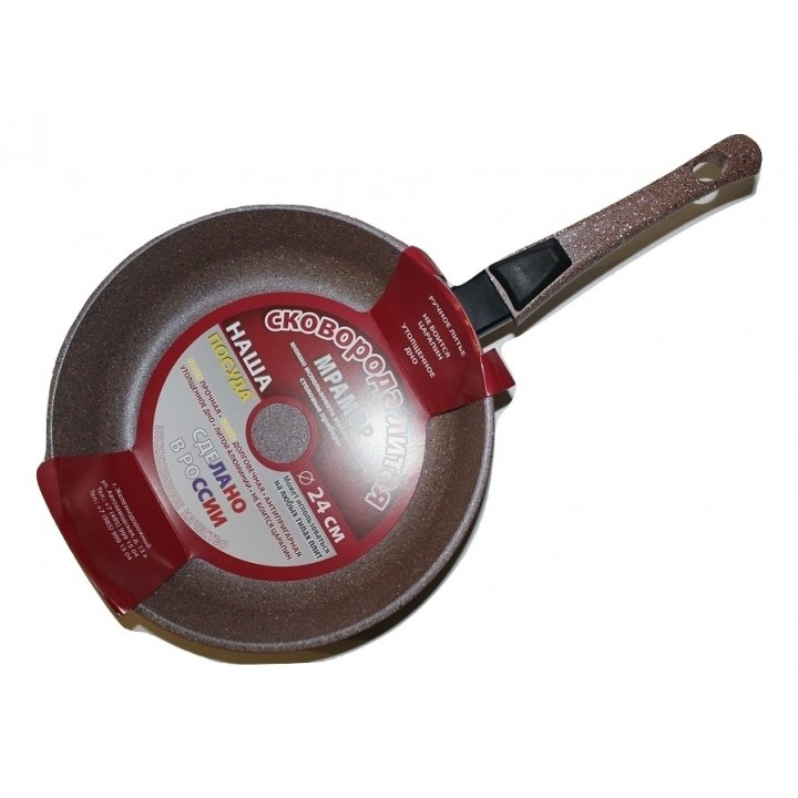 Сковорода 24 см коричневый мрамор Наша Посуда съемная ручка