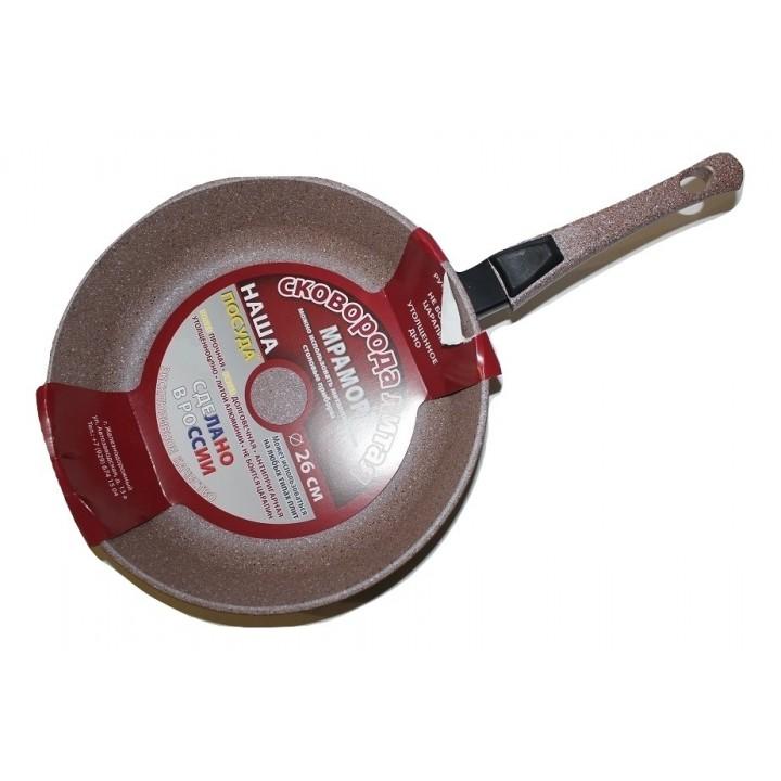 Сковорода 26 см коричневый мрамор Наша Посуда
