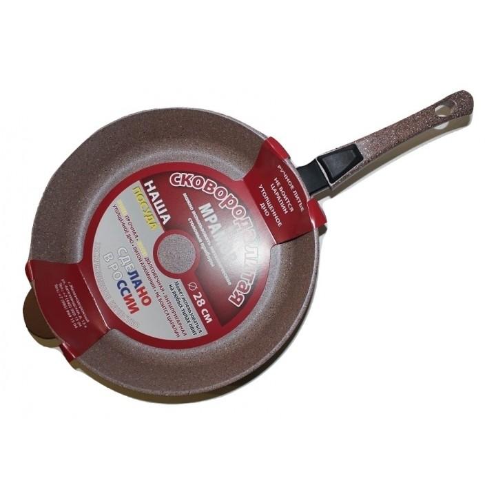 Сковорода 28 см коричневый мрамор Наша Посуда съемная ручка