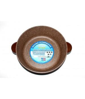 Жаровня Наша посуда 28 см коричневый мрамор антипригарная