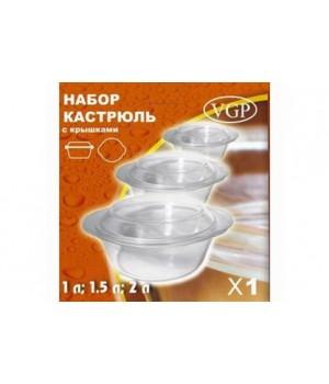 Набор стеклянный из 3-х кастрюль 1/1,5/2 л Васильевский завод