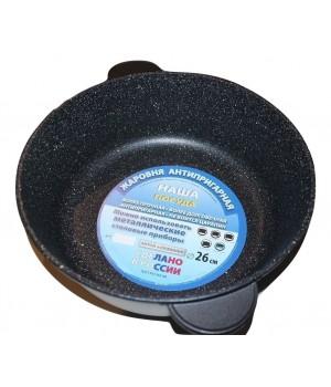 Жаровня 26 см Наша Посуда Мрамор